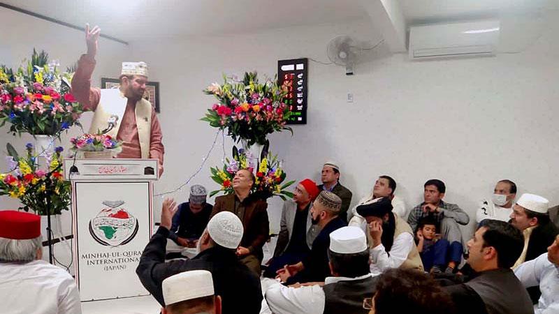 Japan: Mahfil-e-Milad held under the banner of MQI Ibaraki chapter