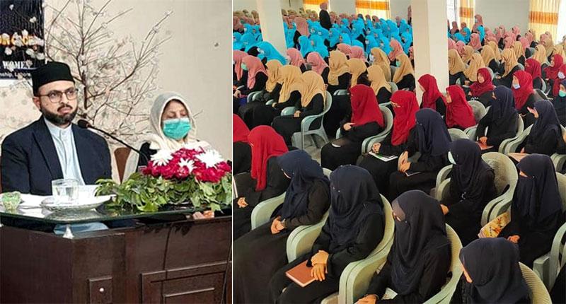 ڈاکٹر حسن محی الدین قادری کا منہاج کالج فار ویمن میں تربیتی نشست سے خطاب