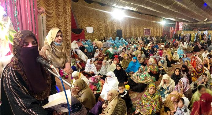 Peshawar: MWL holds Annual Mawlid-un-Nabi (pbuh) Conference