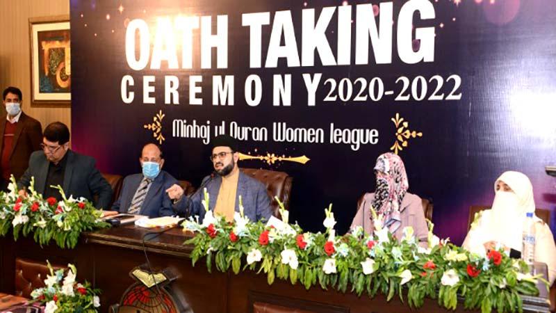 منہاج القرآن ویمن لیگ کی نئی تنظیم کی تقریب حلف برداری