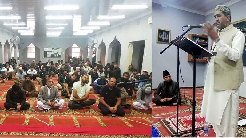 منہاج القرآن انٹرینشنل ایسٹرن کیپ کے زیراہتمام محفل میلاد مصطفیٰﷺ کا انعقاد