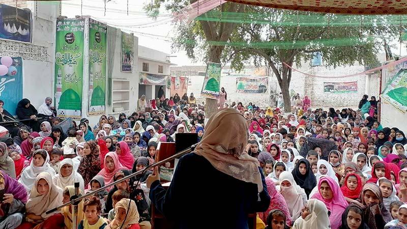 ملتان: ایم ایس ایم سسٹرز کے زیراہتمام ''محسن انسانیت'' کانفرنس کا انعقاد