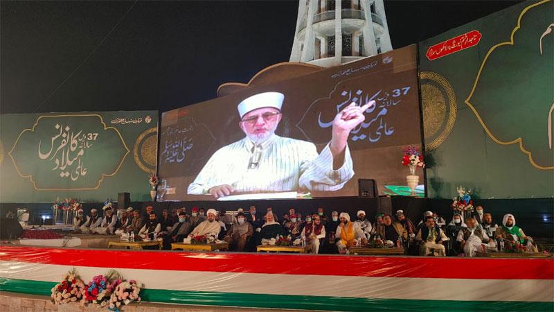 منظمة منهاج القرآن العالمية تنظم المؤتمر الدولي الـ 37 لعام 2020م بمناسبة الاحتفال بالمولد النبوي الشريف