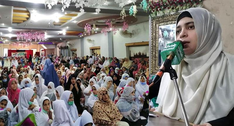 Arifwala: MWL holds Mawlid-un-Nabi (pbuh) Conference