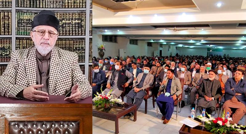 دین کی خدمت کا کام اللہ کی توفیق کے بغیر نہیں ہو سکتا: ڈاکٹر طاہرالقادری کا منہاج القرآن لاہور کے اجلاس سے خطاب