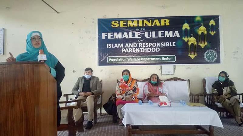 پاپولیشن ویلفیئر ڈیپارٹمنٹ جہلم کے زیراہتمام سیمینار میں محترمہ راضیہ نوید کی شرکت
