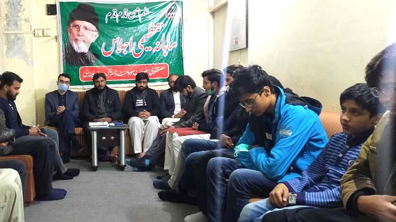 مصطفوی سٹوڈنٹس موومنٹ راولپنڈی کا ماہانہ تنظیمی اجلاس