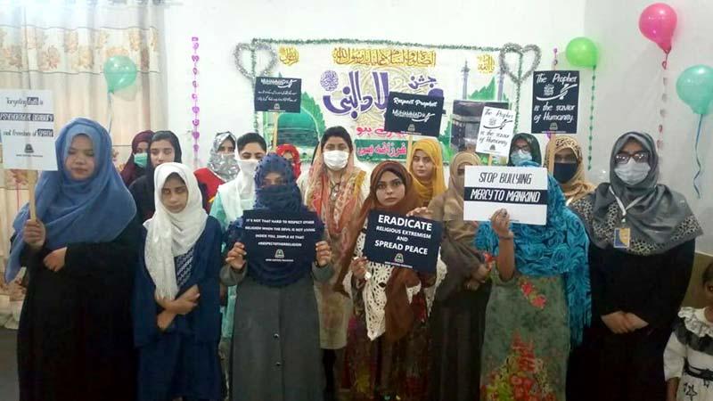 ایم ایس ایم سسٹرز جہلم کا گستاخانوں خاکوں کیخلاف احتجاج