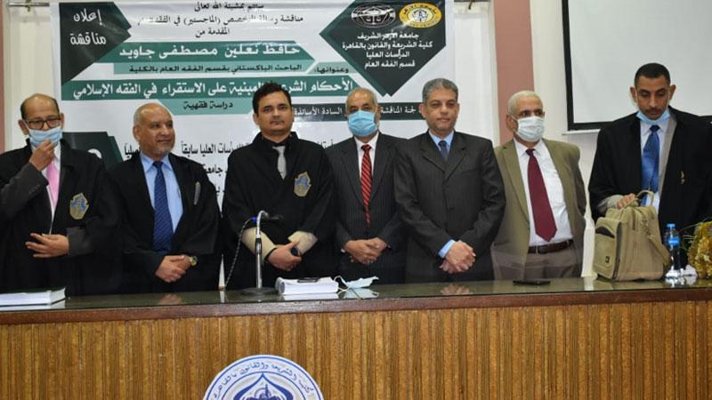 جامعہ اسلامیہ منہاج القرآن کے فاضل نعلین مصطفیٰ نے جامعہ الأزهر سے ایم فِل مکمل کر لیا