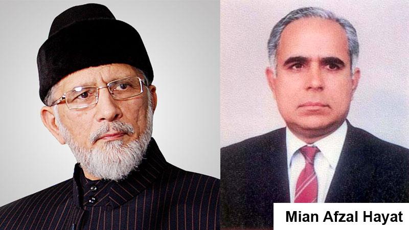 ڈاکٹر محمد طاہرالقادری کا میاں افضل حیات کے انتقال پر اظہار افسوس