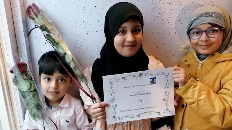 ڈنمارک: منہاج القرآن ویلبی کے زیراہتمام بچوں میں درود پاک پڑھنے کا مقابلہ