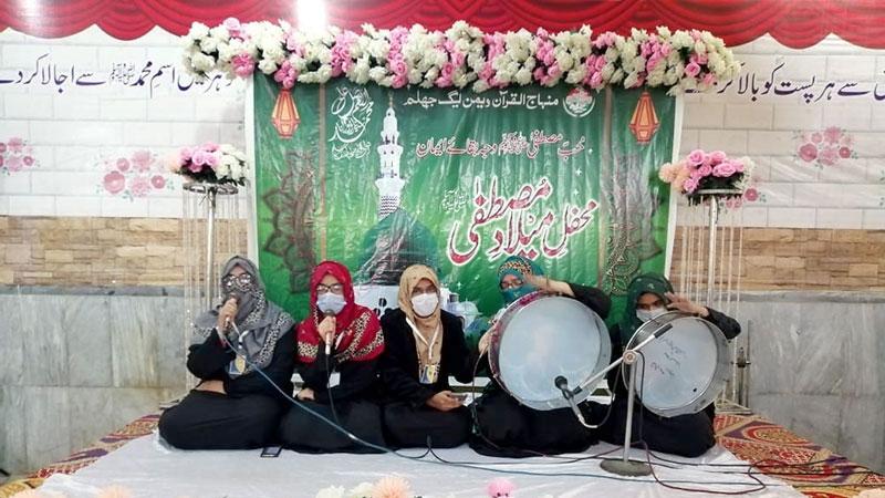 منہاج ویمن لیگ جہلم کے زیراہتمام سالانہ محفل میلاد مصطفیٰ ﷺ