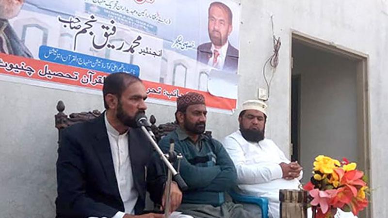 تحریک منہاج القرآن چنیوٹ کی ٹریننگ ورکشاپ