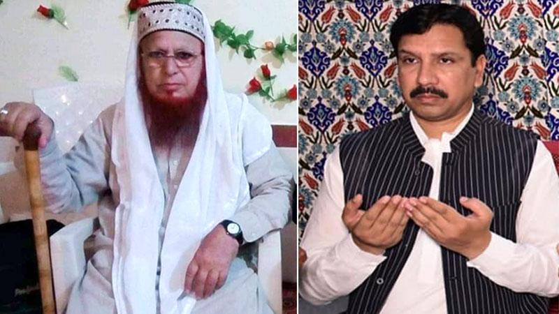 تحریک منہاج القرآن کے مرکزی سیکرٹری کوآرڈینیشن طیب ضیاء کے والد گرامی انتقال کر گئے