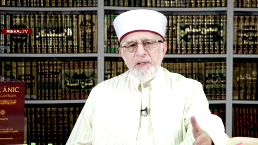 سید ہدایت رسول شاہ کی یاد میں تعزیتی ریفرنس، شیخ الاسلام ڈاکٹر محمد طاہرالقادری کا خطاب
