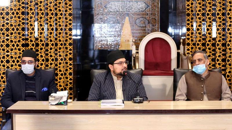 ڈائریکٹر لارل ہوم سکولز علی وقار قادری کی والدہ مرحومہ کا ختم چہلم، ڈاکٹر حسین محی الدین قادری کا خطاب