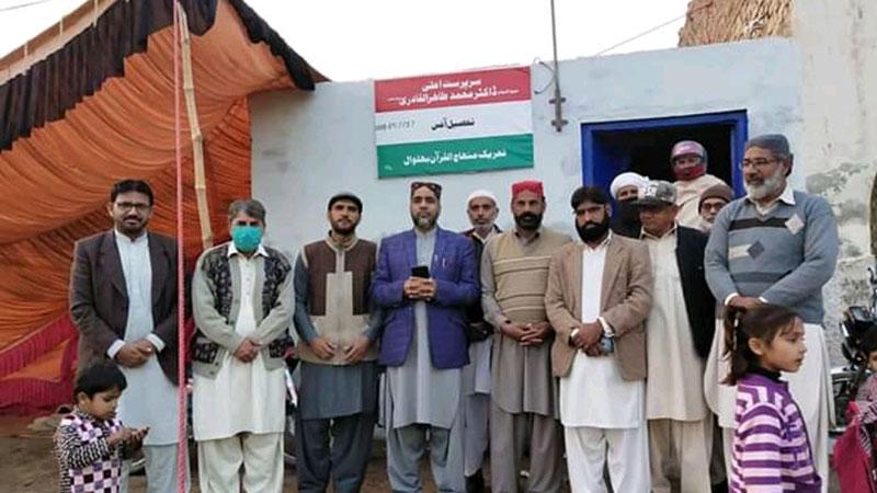 نائب ناظم اعلیٰ تنظیمات علامہ رانا محمد ادریس قادری کا بھلوال کا تنظیمی دورہ