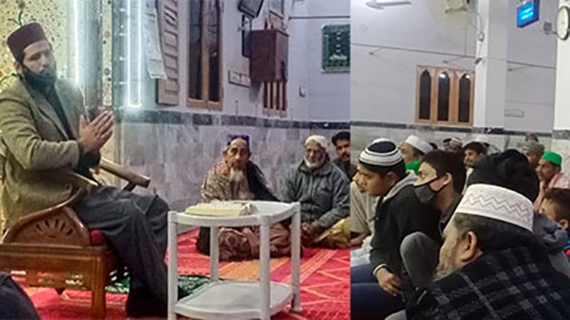 منہاج القرآن حیدرآباد کے زیراہتمام درس قرآن