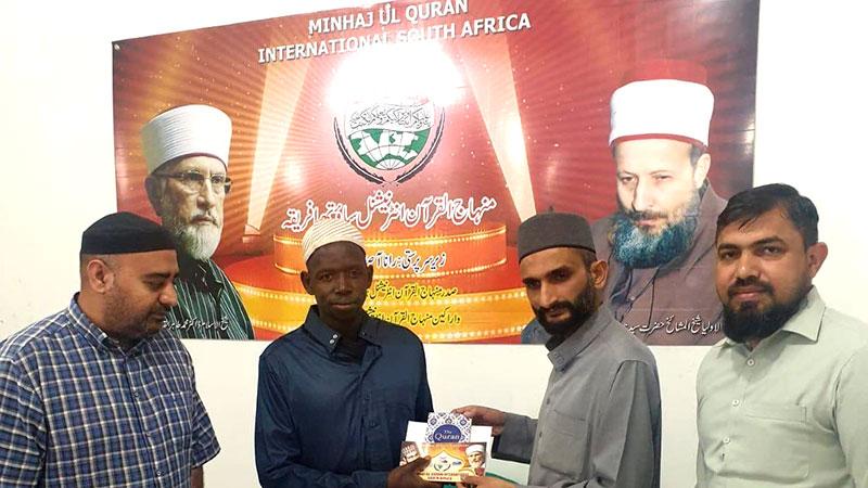 افریقی نوجوان کا قبول اسلام