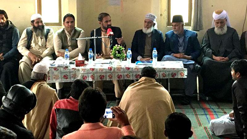 منہاج القرآن گوجرانولہ کے زیراہتمام ٹریننگ ورکشاپ