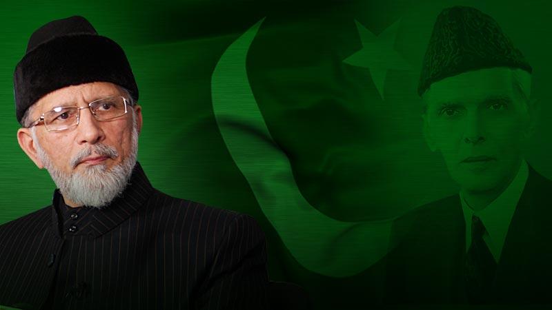قائداعظم اسلامی فکر کے علمبردار تھے: ڈاکٹر طاہرالقادری
