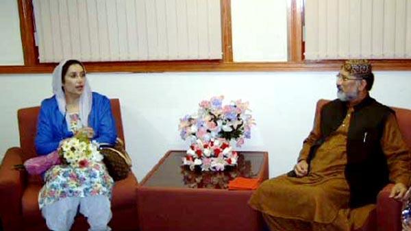 شہید محترمہ بینظیر بھٹو کی برسی پر پاکستان عوامی تحریک کا تعزیتی پیغام