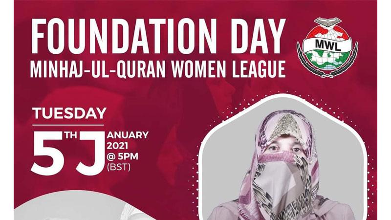 Minhaj Women League UK to celebrate its foundation day on January 5