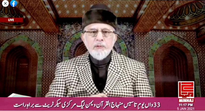 Dr Tahir-ul-Qadri addresses 33rd Foundation Day of Minhaj ul Quran Women League