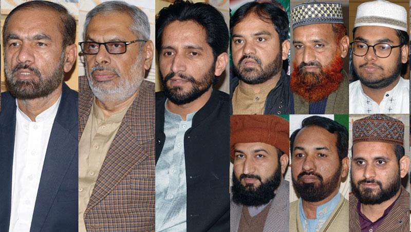 منہاج القرآن فیصل آباد پی پی 111کا تنظیمی اجلاس