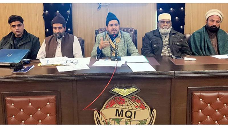 تحریک منہاج القرآن لاہور کی ایگزیکٹو کو نسل کا اجلاس