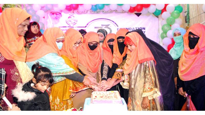 حیدرآباد: منہاج القرآن ویمن لیگ کے 33 ویں یوم تاسیس کی تقریب