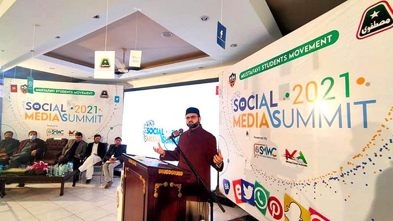 سوشل میڈیا پر نفرت پھیلانے والے فسادی ہیں: ڈاکٹر حسن محی الدین قادری کا ''سوشل میڈیا سمٹ'' سے خطاب