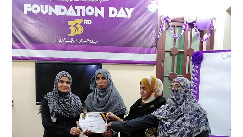 کراچی: منہاج ویمن لیگ کے زیراہتمام تقریب اسناد