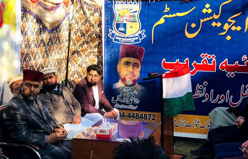 مظفرآباد: رانا محمد ادریس قادری کی مقامی سکول کی دعائیہ تقریب میں شرکت