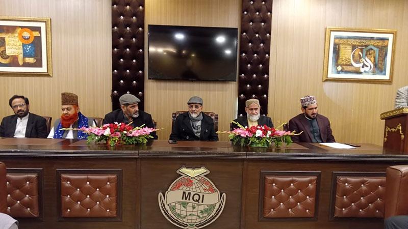 تحریک منہاج القرآن کے مرکزی سیکرٹریٹ میں ختم گیارہویں شریف کا انعقاد