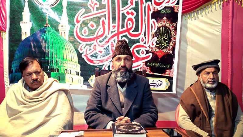 تحریک منہاج القرآن ہارون آباد کے زیراہتمام درس عرفان القرآن