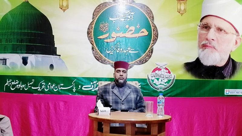 تحریک منہاج القرآن سوہاہ کا ورکرز کنونشن