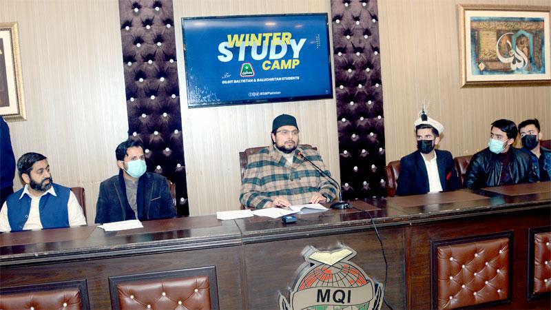MSM's winter study camp underway in Lahore
