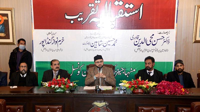 لاہور بار کے نو منتخب نائب صدر ایم ایچ شاہین ایڈووکیٹ کے اعزاز میں استقبالیہ