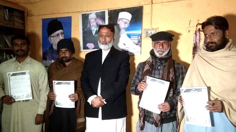 منہاج القرآن کھپرو کا اجلاس، رفاقت سازی مہم شروع