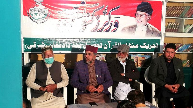 جہلم: منہاج القرآن پی ڈی خان کا ورکرز کنونشن