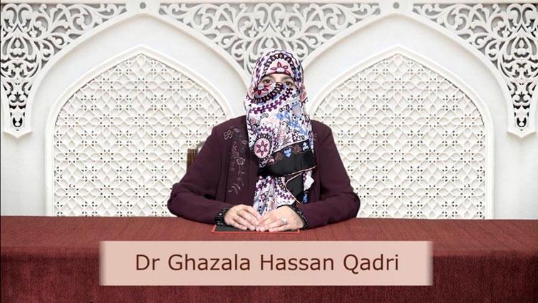 Al-Nasiha 2021: Dr Ghazala Qadri speaks on how to resolve marital conflicts
