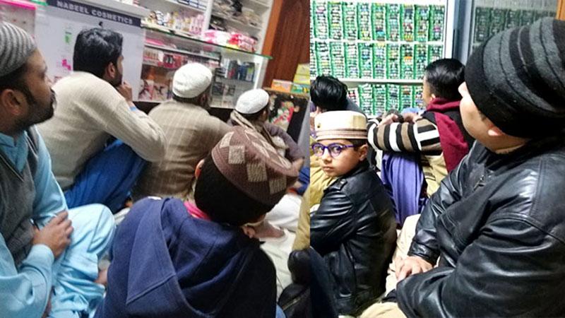 لاہور: علی لیاقت ٹاؤن میں حلقہ درود