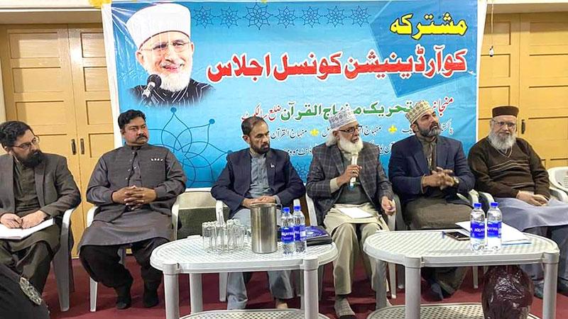 منہاج القرآن سیالکوٹ کی کوارڈینیشن کونسل کا اجلاس