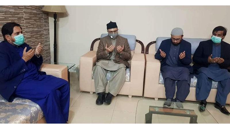 پیر سید شاہد رسول گیلانی سہروردی کے وصال پر ڈاکٹر حسن محی الدین قادری کی  تعزیت