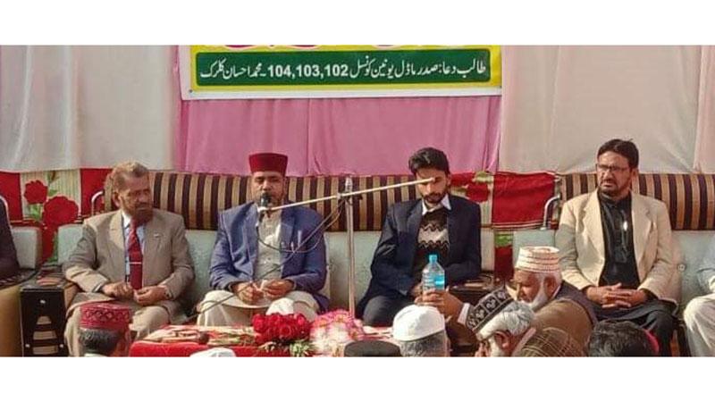 منہاج القرآن سرگودھا چک 36 جنوبی میں رانا محمد ادریس قادری کی تربیتی نشست
