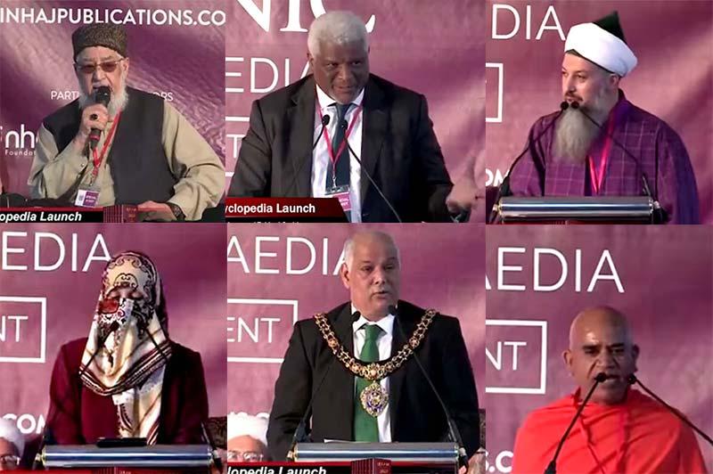 مانچسٹر: قرآنی انسائیکلوپیڈیا کی تقریب رونمائی میں مقررین کا اظہار خیال