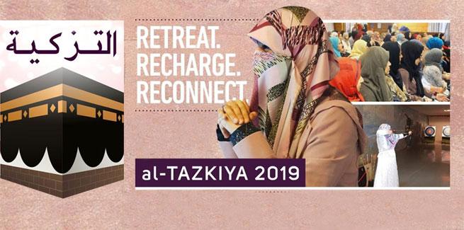 منہاج سسٹرز یوکے کے زیراہتمام التزکیہ کیمپ 2019ء کی جھلکیاں