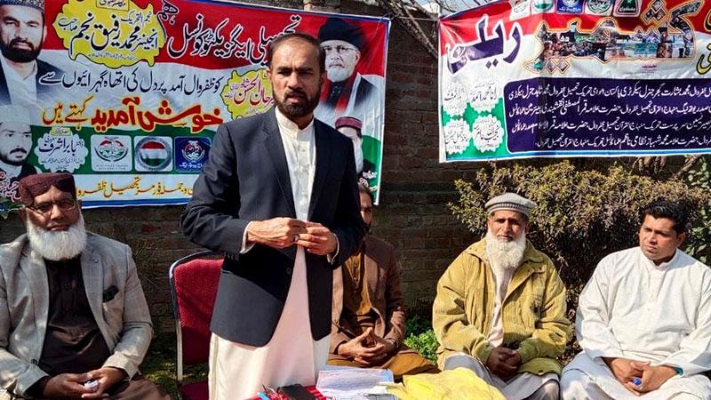 منہاج القرآن نارووال کی ایگزیکٹیو کونسل کا اجلاس