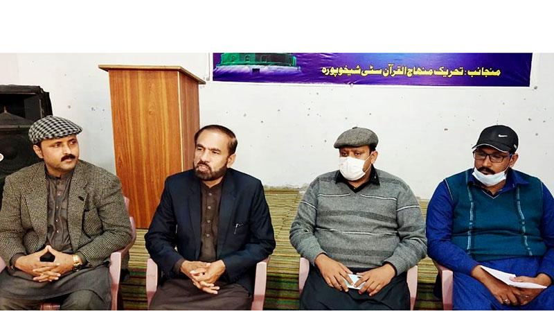 تحریک منہاج القرآن شیخوپورہ کی ایگزیکٹیو کونسل کا اجلاس